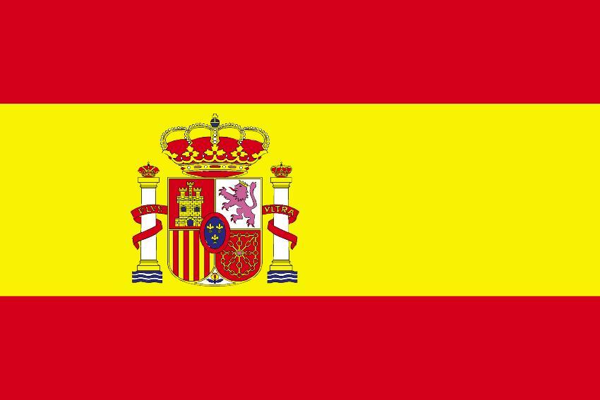 энциклопедия для детей:  Испания